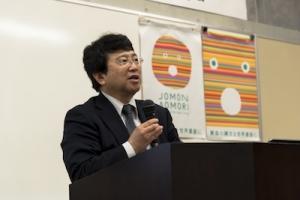 講師:岡田康博先生