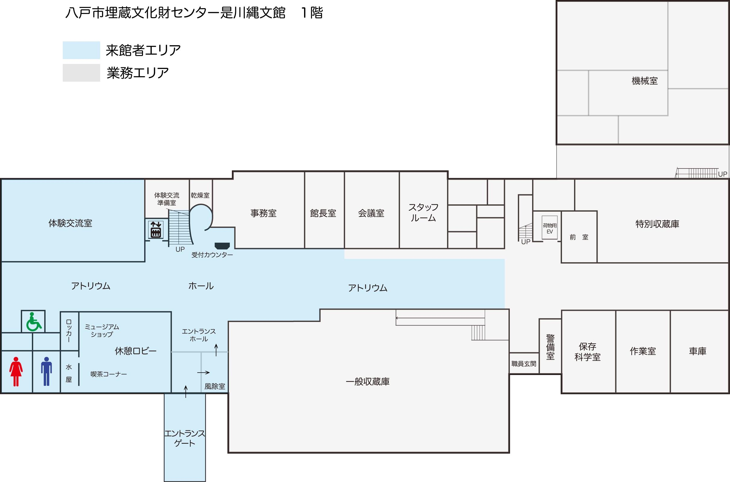 館内案内図1階