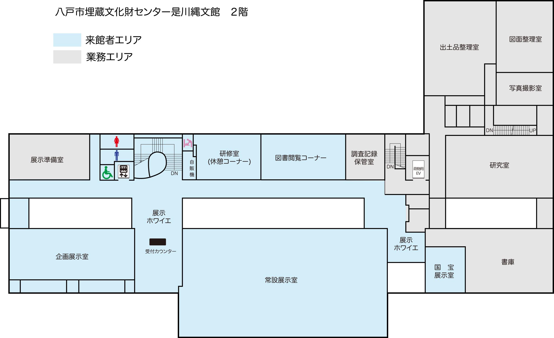 館内案内図2階